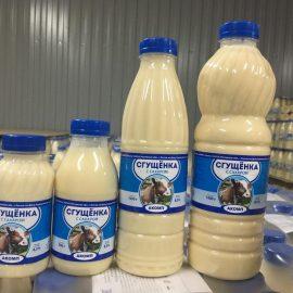купить сгущенное молоко